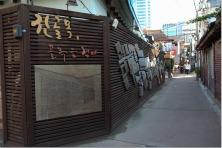 Jin Street